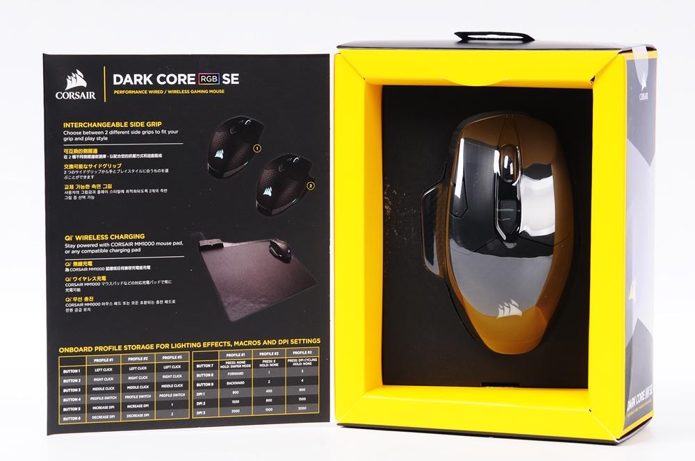 CORSAIR 海盗船 DARK CORE RGB SE 鼠标 评测