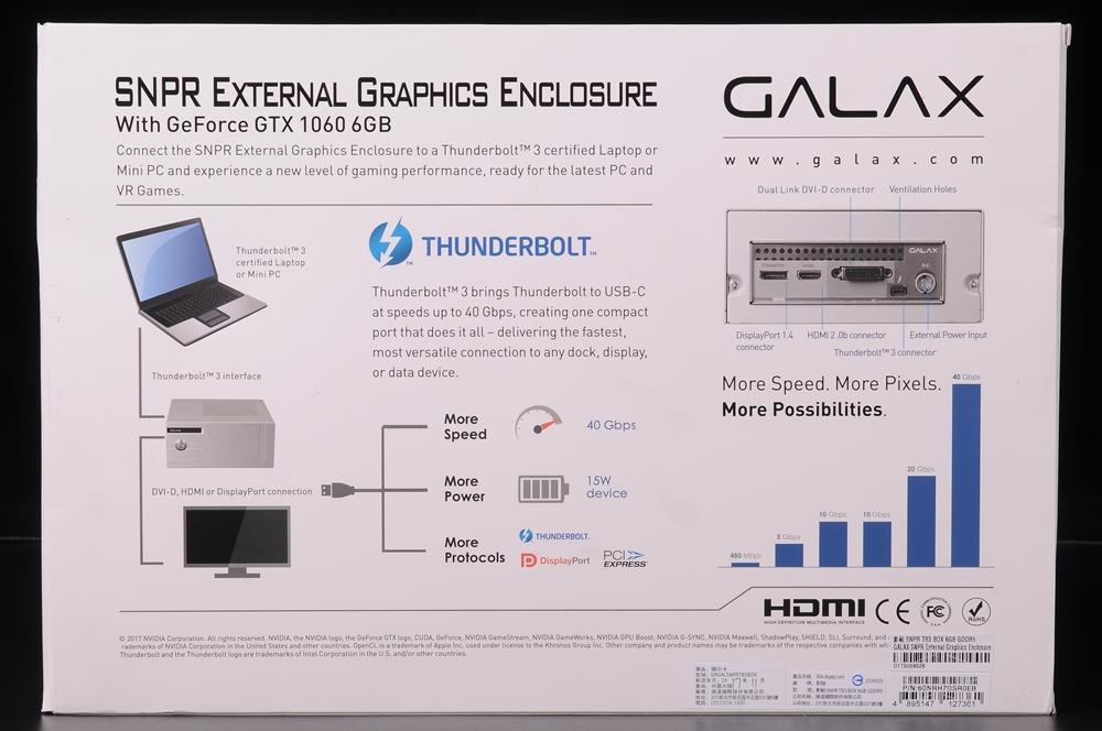 GALAX 影驰 SNPR TB3 BOX 评测