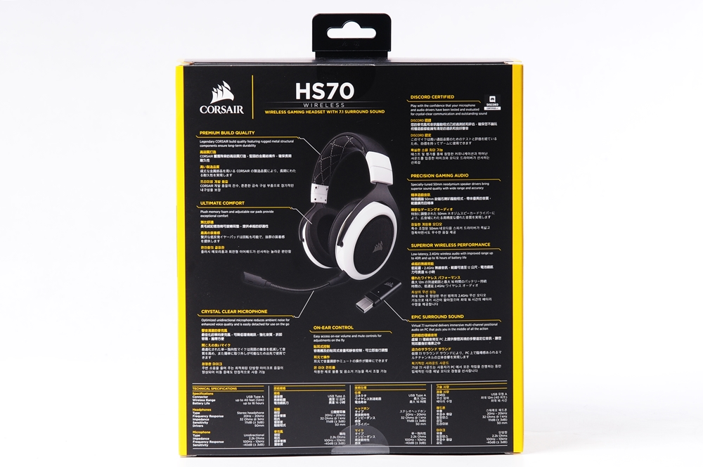 CORSAIR 海盗船 HS70 无线电竞耳机 评测