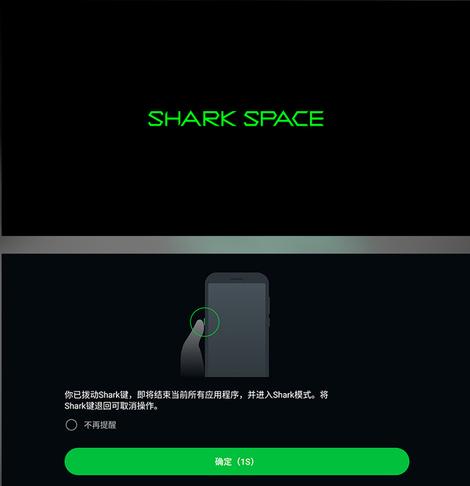 小米黑鲨游戏手机评测