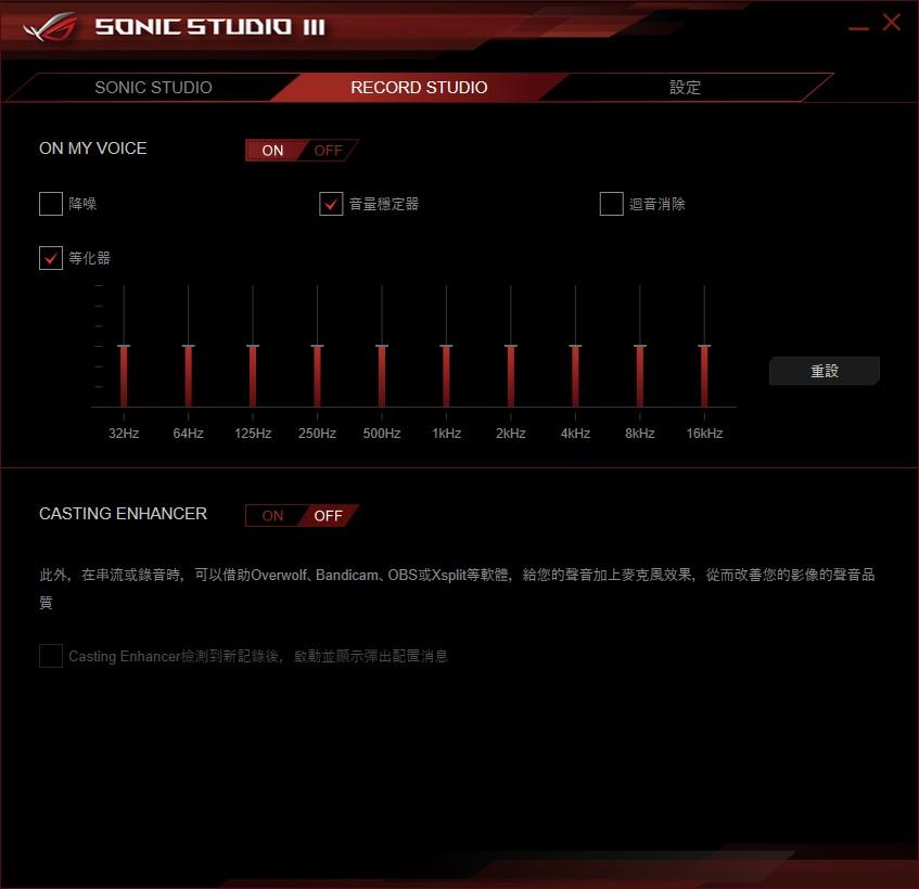 ASUS 华硕 ROG ZEPHYRUS M GM501 评测