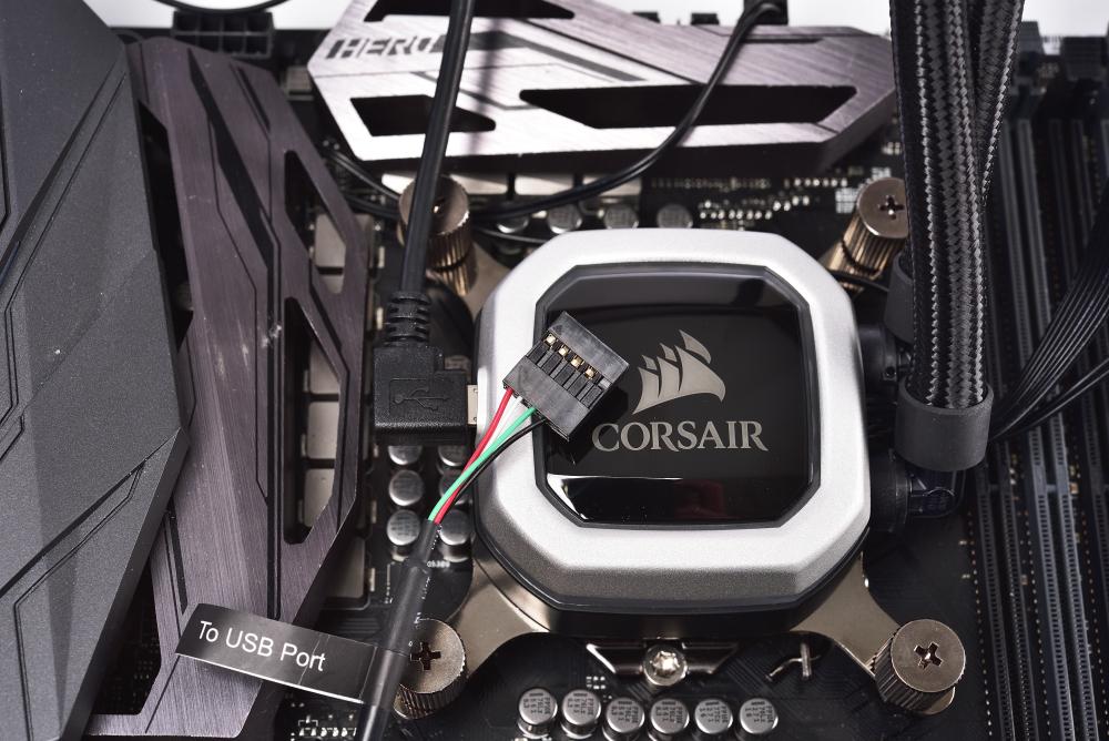 CORSAIR 海盗船 HYDRO H150I PRO RGB 360MM 一体式水冷 评测