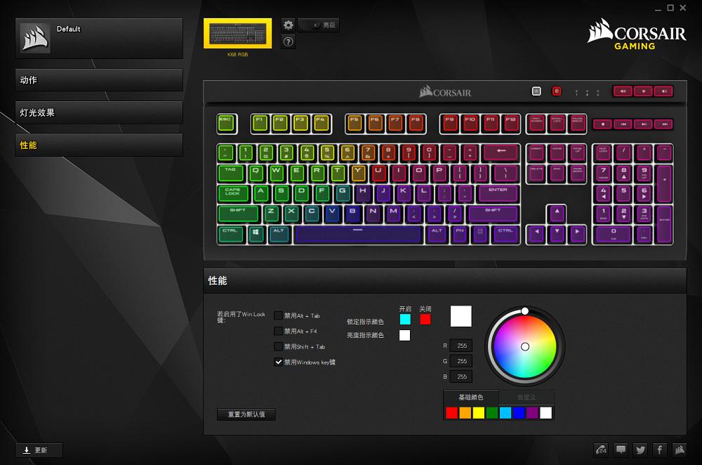 CORSAIR 海盗船 K68 RGB 机械键盘 评测