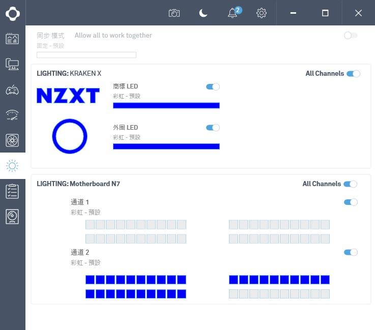 NZXT N7 Z370 主板 评测