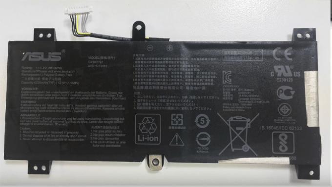 ASUS 华硕 ROG GL504(SCAR II / Hero II)拆机和内部图片