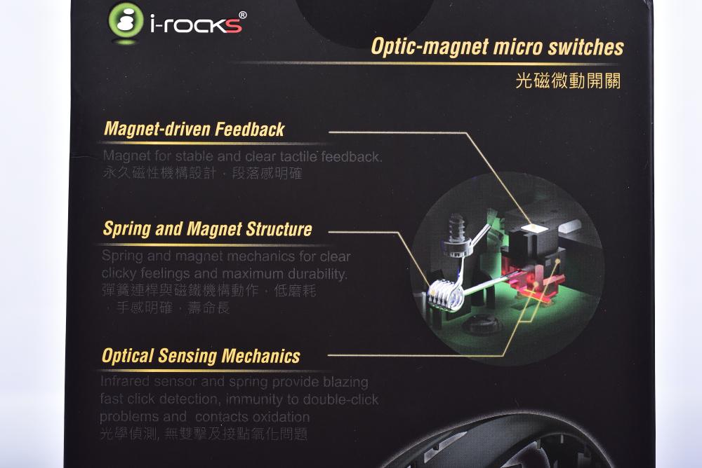 I-ROCKS 艾芮克 M35 RGB 光磁微动鼠标 评测