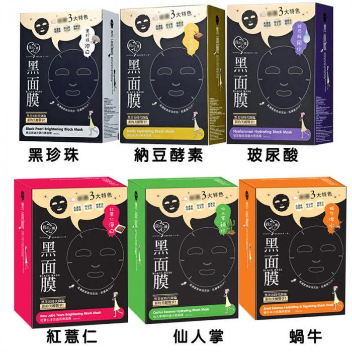 「非买不可的8款台湾面膜」便宜又好用!