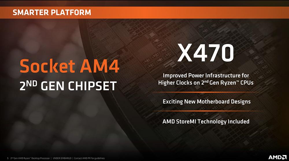 AMD RYZEN 7 2700X和R5 2600X性能跑分对比评测