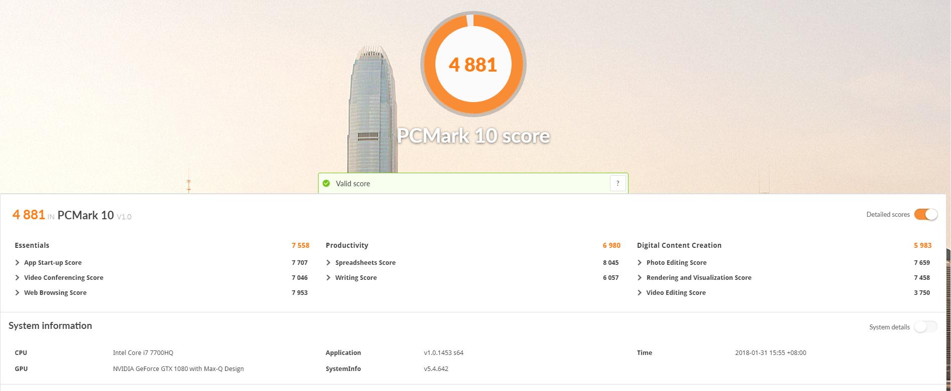 宏碁 掠夺者 Acer Predator Triton 700 评测