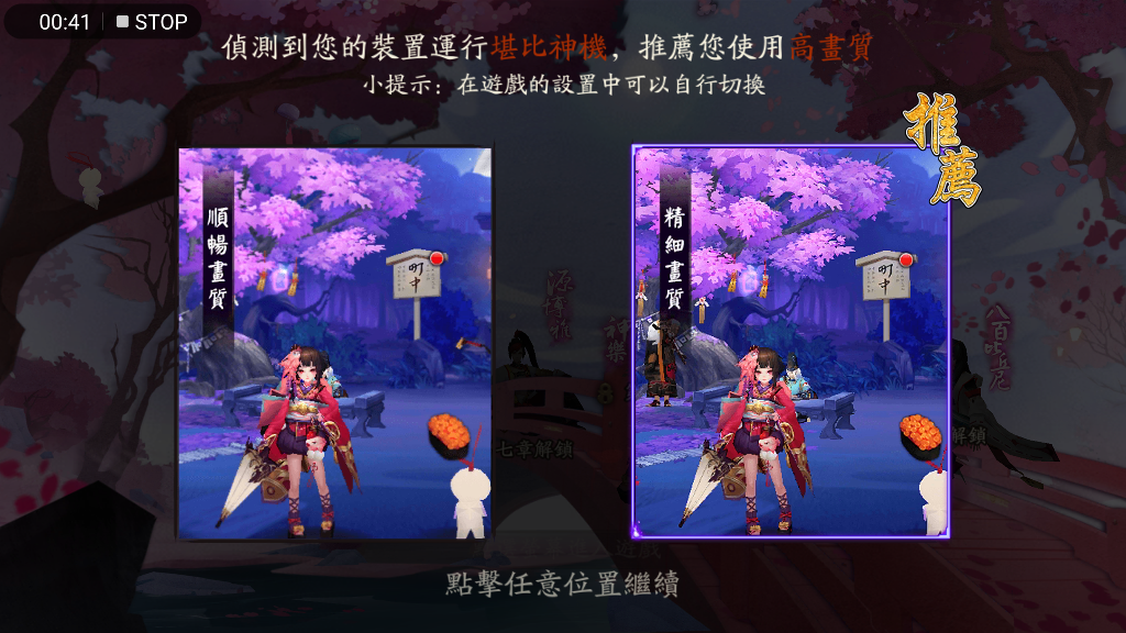 华为荣耀HUAWEI Honor 8 Pro评测